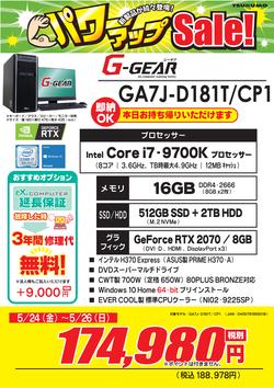 GA7J-D181T_CP1FK20524.png