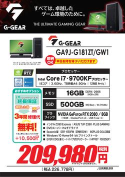 GA9J-G181ZT_GW1FK1905.png