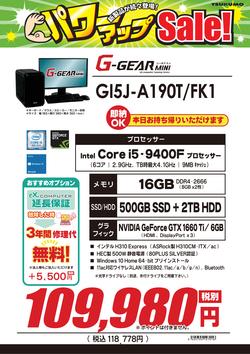 GI5J-A190T_FK1.png