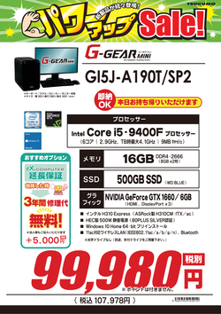 GI5J-A190T_SP2.png