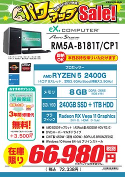 RM5A-B181T_CP1 (1).png