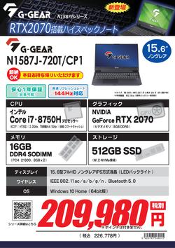 N1587J-720T_CP1FK1905.png