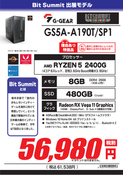 GS5A-A190T_SP1.png