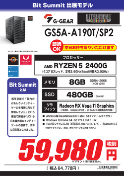 GS5A-A190T_SP2.png