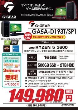 GA5A-D193T_SP1FK.png