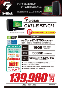 GA7J-E193T_CP1FK1.png