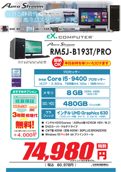 RM5J-B193T_PRO.png