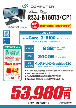 RS3J-B180T3_CP1_10%.png
