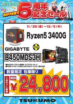 3400GB450MDS3H201901128_000001.jpg