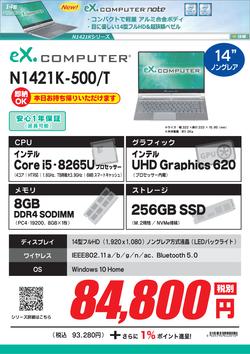 N1421K-500_T_10%.png
