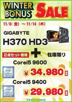 9500_H370HD320191108_000001.jpg
