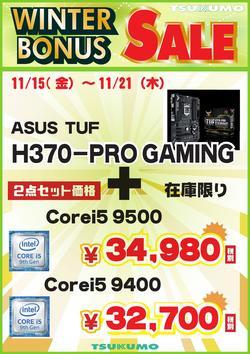 9500_H370PROGAMING20191115_000001.jpg