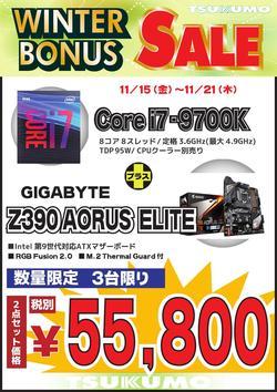 9700K_Z390AORUSELITE20191115_000001.jpg