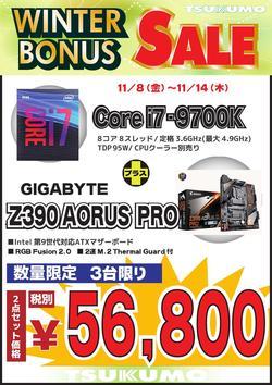 9700K_Z390AORUSPRO20191108_000001.jpg