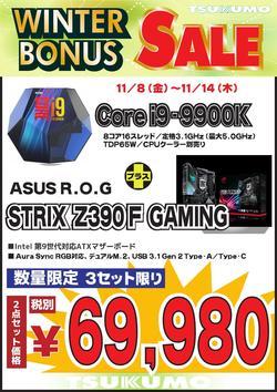 9900K_Z390EXTREME420191108_000001.jpg