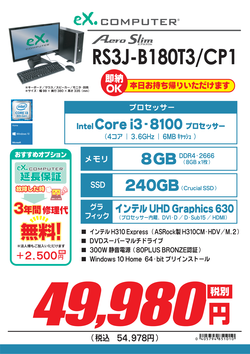 RS3J-B180T3_CP1.png