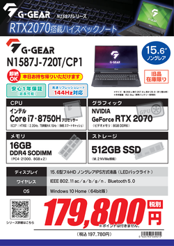 N1587J-720T_CP1_10%.png