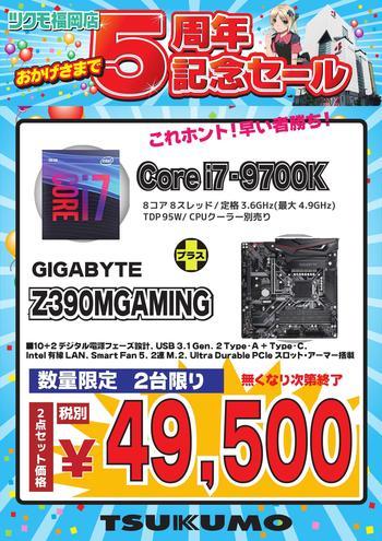 9700KZ390MGAMING20191227_000001.jpg