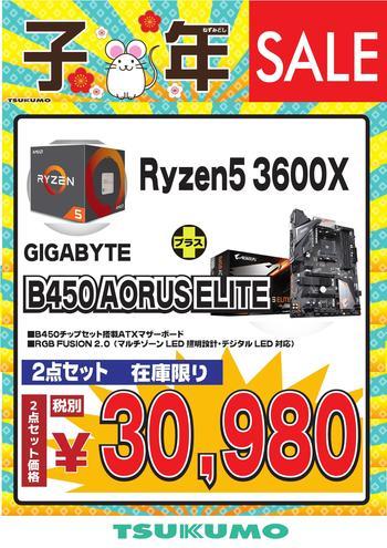 3600XB450AORUSELITE20200109_000001.jpg