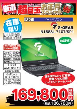 正月eX169980.png
