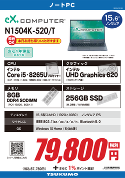 N1504K-520_T.png