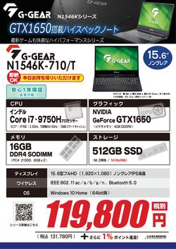 N1546K-710_T_10%.png
