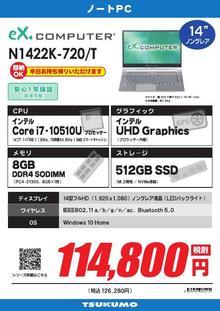 N1422K-720_T_000001.jpg