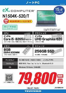 N1504K-520_T_000001.jpg