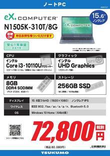 N1505K-310T_8G_000001.jpg