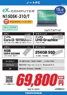 N1505K-310_T_000001.jpg