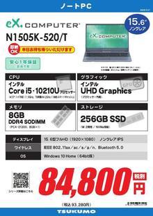 N1505K-520_T_000001.jpg