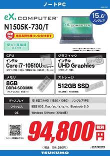 N1505K-730_T_000001.jpg