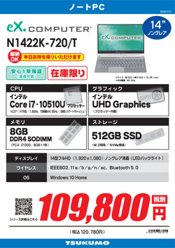 N1422K-720_T.png
