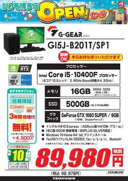 GI5J-B201T_SP1.png