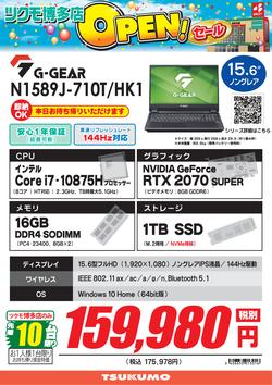 N1589J-710T_HK1.png