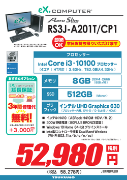 RS3J-A201T_CP1.png