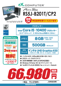 RS5J-B201T_CP2.png
