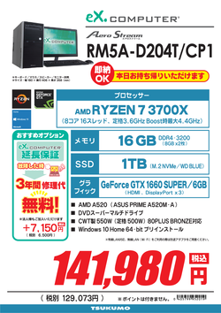 RM5A-D204T_CP1 (1).png