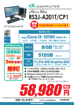 RS3J-A201T_CP1 (1).png