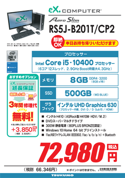 RS5J-B201T_CP2 (1).png