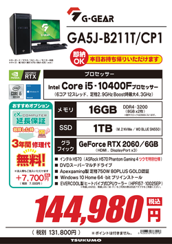 ⑤GA5J-B211T_CP1.png