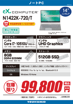 N1422K-720_T (1).png