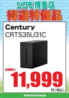 【CS2】CRTS35U31C.jpg