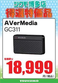 【CS2】GC311.jpg