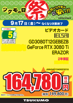GD3080T12GEBEZB博多.png