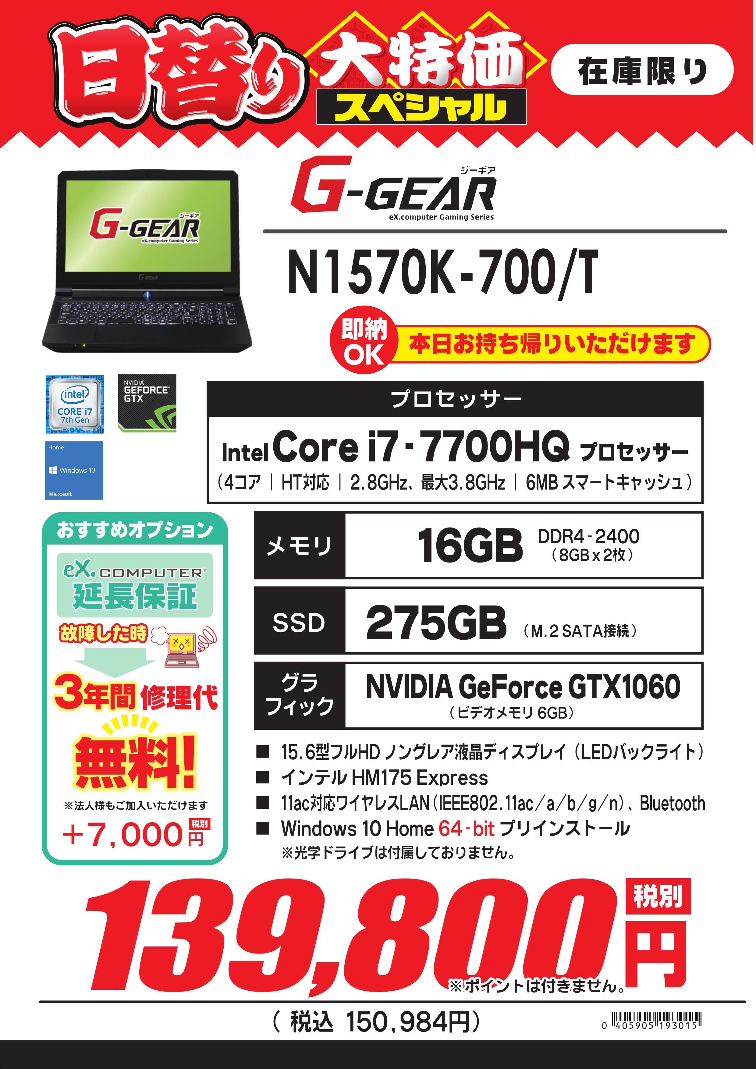 N1570K-700_T新年_imgs-0001.png