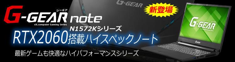 game_note_n1572k.jpg