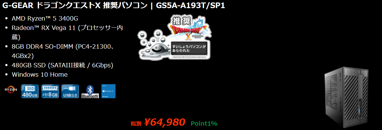 gs5a.png