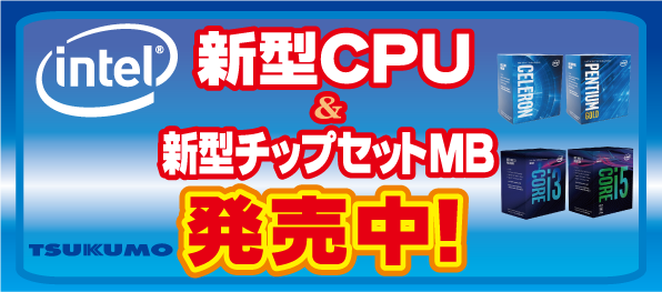 newcpuchipset01.png