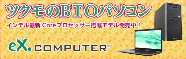 shop_top_026n_01.jpg